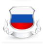 俄罗斯政府注册证书