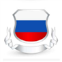 俄罗斯危险设备RTN许可证