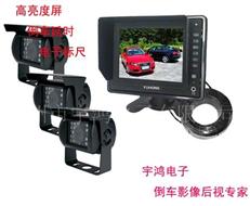 5寸倒車影像后視系統,雙層巴士倒車系統,3個倒車攝像頭HY-51C13