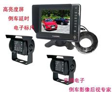 5寸車載后視系統,倒車監視系統,可視倒車系統HY-51C12