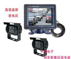 雙探頭5.6寸汽車后視系統,車載倒車影像系統HY-561C12