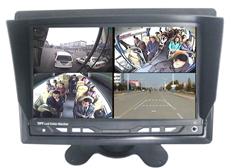 4畫面分割倒車顯示器,多畫面車載監視器,汽車監視器HY-715