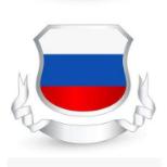 俄罗斯防火安全证