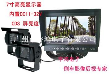双CCD汽车后视系统,车载监控后视系统HY-74C12