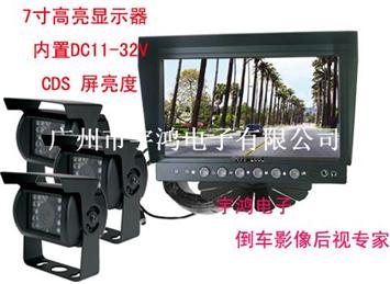 7寸公交車監視系統,倒車顯示器一拖三 車載攝像頭HY-74C13