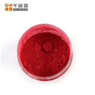TDR大红温变粉