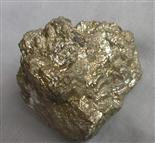 贵金属矿石鉴定