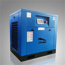 永磁变频螺杆式空压机劲豹永磁一体空气压缩机价格