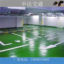 深圳环氧地坪施工厂家