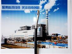 MHYV 煤矿用通信电缆 煤安证书