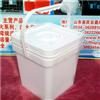 5L-005方形塑料桶
