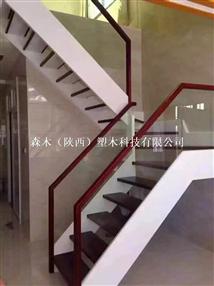 西安楼梯、楼梯踏步、楼梯扶手栏杆
