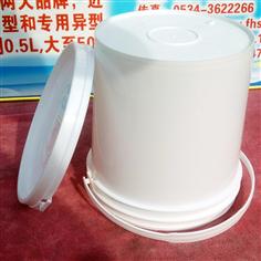 3L-002美式塑料桶