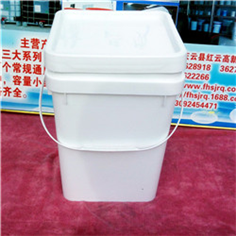10L-004方形塑料桶