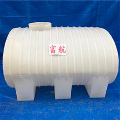 3吨卧式塑料桶