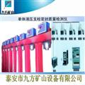 单体支柱密封质量检测仪