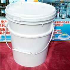 20L-003美式塑料桶