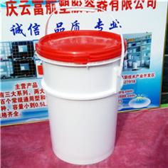 25L-004美式塑料桶