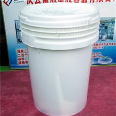 50L-003美式塑料桶