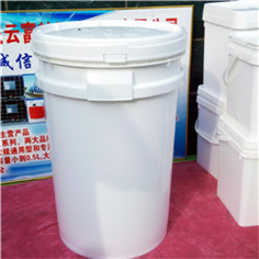 50L-002美式塑料桶