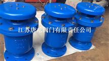 CARX-25C  DN50铸钢复合式排气阀