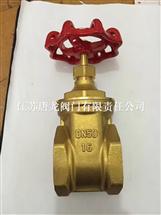 Z15W-16T丝扣闸阀  Z15W-25T黄铜内螺纹闸阀