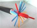 MKVVR MKVV MKVVP MKVV22 矿用控制电缆