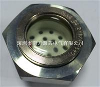 焊接目视镜