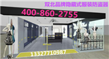 南京聲磁防盜器地埋報警器隱藏防偷防盜報警器工廠13327710987