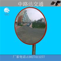 广角镜平安交通设施