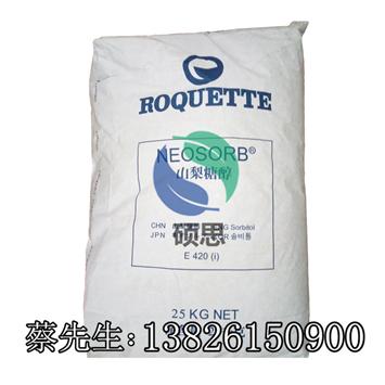 罗盖特山梨糖醇固体粉末原装正品食品级山梨醇食品添加剂甜味剂