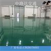 深圳停车场环氧地坪施工