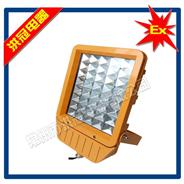 HBD9650-F LED防爆泛光灯