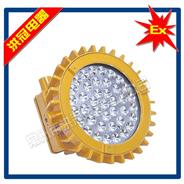 BFC8126 LED防爆灯