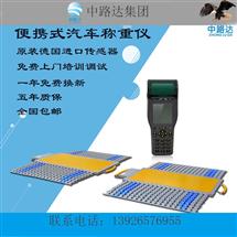 广东便携式轴重仪使用技巧