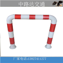 U型防护栏交通设施厂家