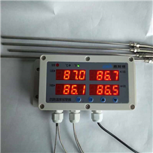 嘉智捷 多路温度报警器 DS18B20 PT100