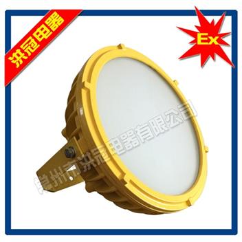 HBD-Ⅱ LED防爆灯