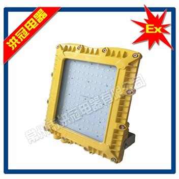 HBD8160大功率LED防爆泛光灯