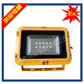 BZD188-系列LED防爆泛光灯