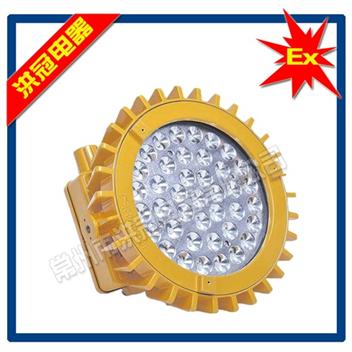 HBD8126 LED防爆灯