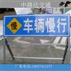 交通设施反光标牌机能
