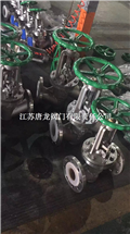 江苏J41F46-16P不锈钢衬氟法兰截止阀
