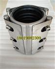 RCD不銹鋼雙卡式管道修補器_雙卡管道堵漏器