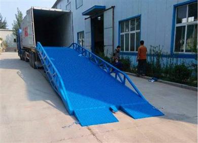 8-12吨移动卸货平台登车桥现货出售
