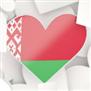 白俄罗斯认证