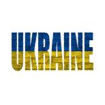 乌克兰认证