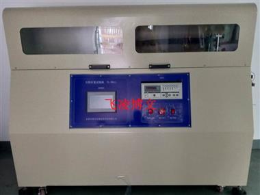 U形往复试验机FL-8011