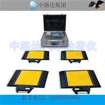 四板小汽車靜態軸荷儀(汽車廠專用)