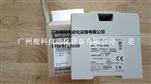 FX3U-ENET-ADP用于不锈钢高端智能制管机采购找广州观科